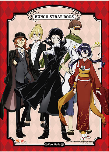 Bungo Stray Dogs - Port Mafia Group Walls Croll, an officially licensed product in our Bungo Stray Dogs Wall Scroll Posters department.