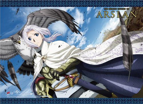 Heroic Legend Of Arslan - Arslan Wall Scroll, an officially licensed product in our Heroic Legend Of Arslan Wall Scroll Posters department.