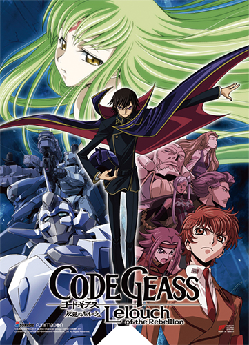 Code Geass - Key Art Wall Scroll, an officially licensed product in our Code Geass Wall Scroll Posters department.