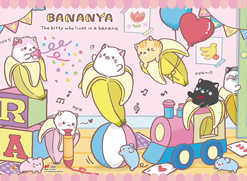 Bananya - Have Fun Wall Scroll, an officially licensed product in our Bananya Wall Scroll Posters department.