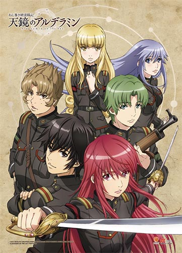 Alderamin On The Sky - Key Art Wall Scroll, an officially licensed product in our Alderamin On The Sky Wall Scroll Posters department.