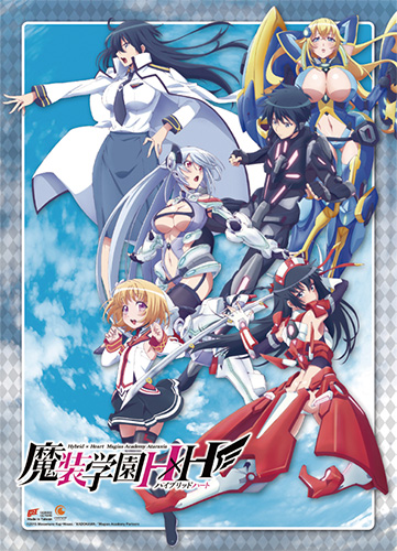 Hxh Magias Academy Ataraxia - Key Art Wall Scroll, an officially licensed product in our Hunter X Hunter Wall Scroll Posters department.
