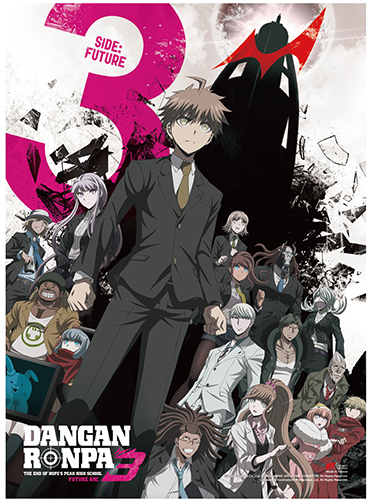 Danganronpa 3 - Future Key Art 1 Wall Scroll, an officially licensed product in our Danganronpa Wall Scroll Posters department.