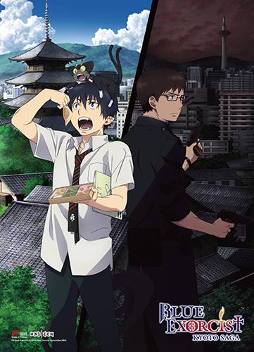 Blue Exorcist Kyoto Saga - Rin & Yukio 2 Wall Scroll, an officially licensed Blue Exorcist product at B.A. Toys.