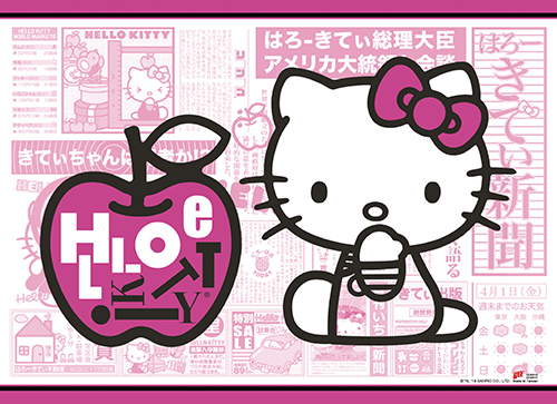 Hello Kitty - Mid-Tier Wall Scroll, an officially licensed product in our Hello Kitty Wall Scroll Posters department.