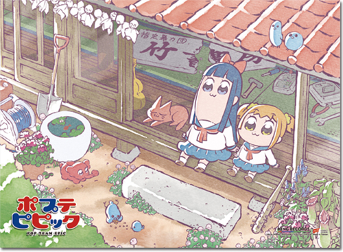 Pop Team Epic - Key Art Wall Scroll, an officially licensed product in our Pop Team Epic Wall Scroll Posters department.