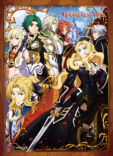 Record Of Grancrest War - Key Art 2 Wall Scroll, an officially licensed product in our Record Of Grancrest War Wall Scroll Posters department.