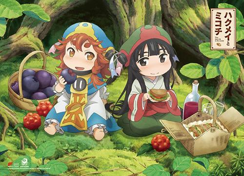 Hakumei & Mikochi - Hakumei & Mikochi Picnic Wall Scroll officially licensed Hakumei & Mikochi Wall Scroll Posters product at B.A. Toys.