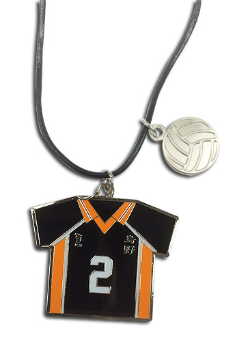 Haikyu!! - Number 2 Team Uniform Necklace, an officially licensed product in our Haikyu!! Jewelry department.