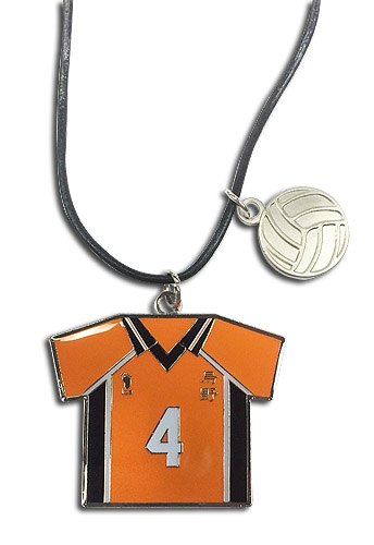 Haikyu!! - Number 4 Team Uniform Necklace, an officially licensed product in our Haikyu!! Jewelry department.