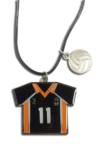 Haikyu!! - Number 11 Team Uniform Necklace, an officially licensed product in our Haikyu!! Jewelry department.
