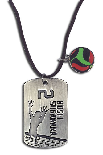 Haikyu!! - Sugawara Necklace, an officially licensed product in our Haikyu!! Jewelry department.