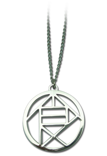 Naruto Shippuden Choji Necklace, an officially licensed product in our Naruto Shippuden Jewelry department.