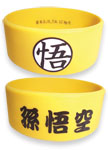 Dragon Ball Z Capcorp Pvc Wristband officially licensed Dragon Ball Z Wristbands product at B.A. Toys.