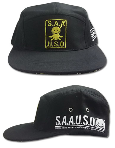 Assassination Classroom - S.A.A.U.S.O. Emblem Cap, an officially licensed product in our Assassination Classroom Hats, Caps & Beanies department.