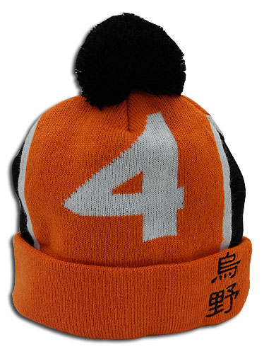 Haikyu!! - Number 4 Team Uniform Beanie officially licensed Haikyu!! Hats, Caps & Beanies product at B.A. Toys.