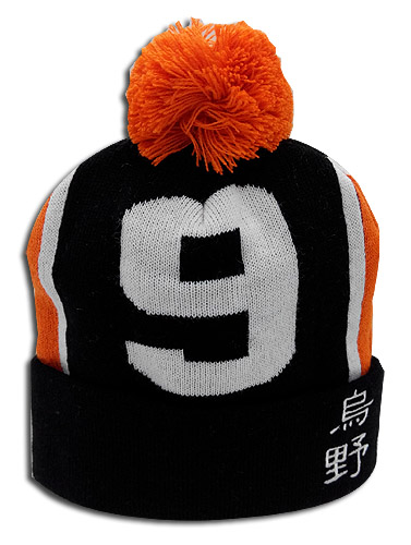 Haikyu!! - Number 9 Team Uniform Beanie officially licensed Haikyu!! Hats, Caps & Beanies product at B.A. Toys.