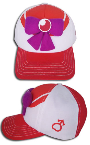 Sailor Moon - Sailor Mars Cap, an officially licensed product in our Sailor Moon Hats, Caps & Beanies department.