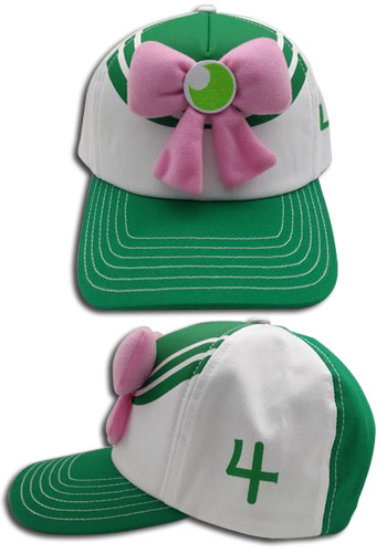 Sailor Moon - Sailor Jupiter Cap, an officially licensed product in our Sailor Moon Hats, Caps & Beanies department.