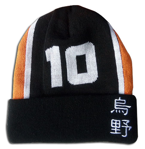 Haikyu!! - Number 10 Team Uniform Beanie officially licensed Haikyu!! Hats, Caps & Beanies product at B.A. Toys.