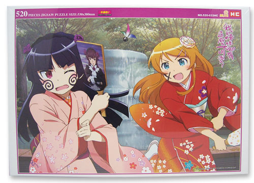 Oreimo Girls 520Pcs Jigsaw Puzzle, an officially licensed product in our Oreimo Puzzles department.