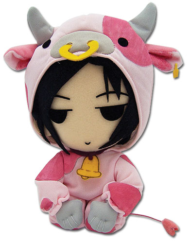 Black Butler Sebastian Cow Cosplay Plush officially licensed product at B.A. Toys.