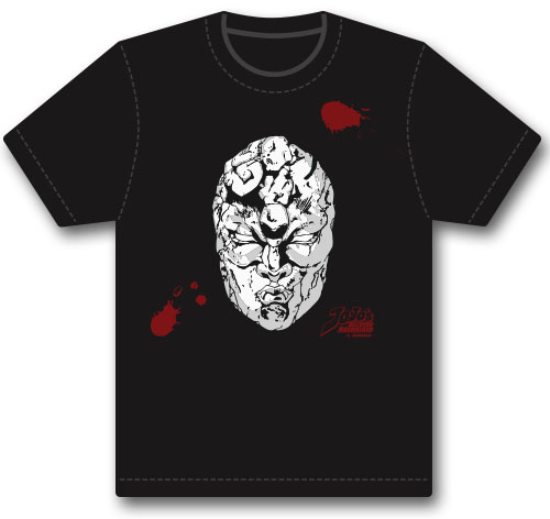 Jojo - The Stone Mask Men's Screen Print T-Shirt L, an officially licensed product in our Jojo'S Bizarre Adventure T-Shirts department.
