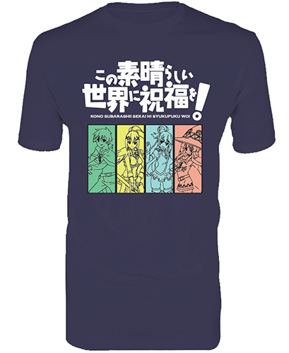 Konosuba - Group Line Men's Screen Print T-Shirt L, an officially licensed product in our Konosuba T-Shirts department.