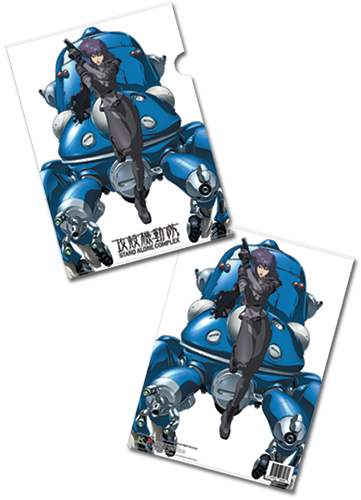 Ghost In Shell S.a.c - Tachikoma & Motoko File Folder officially licensed Ghost In The Shell Binders & Folders product at B.A. Toys.