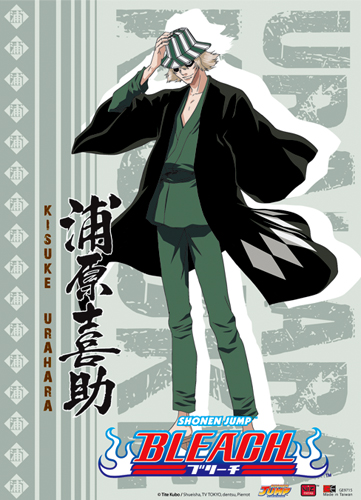 Bleach Urahara Kisuke Wall Scroll, an officially licensed Bleach Wall Scroll
