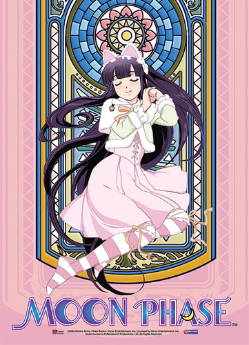 Moon Phase Hazuki Wall Scroll, an officially licensed product in our Moon Phase Wall Scroll Posters department.