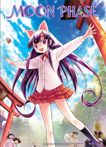 Moon Phase Hazuki At Jinja Wall Scroll, an officially licensed product in our Moon Phase Wall Scroll Posters department.