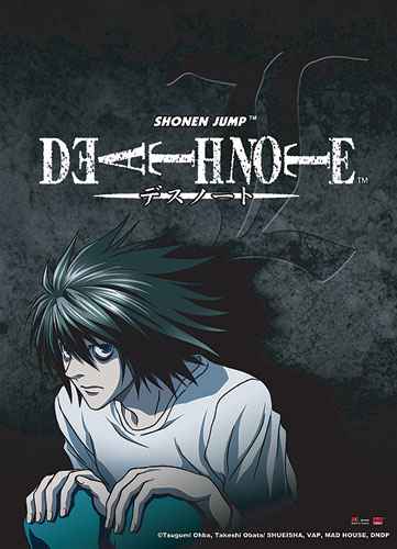 Death Note L Wall Scroll, an officially licensed Death Note Wall Scroll