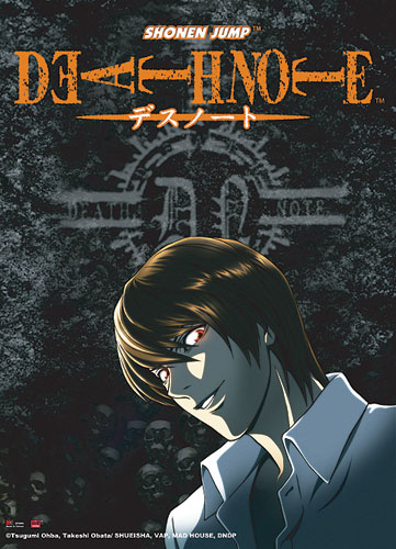 Death Note Light Wall Scroll, an officially licensed Death Note product at B.A. Toys.